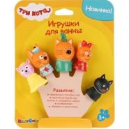 Пальчиковый театр Три кота