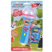 Микрофон Синий тарктор