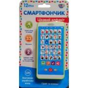 Смартфончик Цікавий алфавіт (українською)