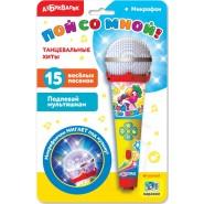Микрофон с огоньками Танцевальные хиты
