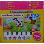 Планшетик-пианино  Веселая радуга