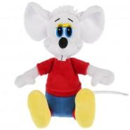 Мягкая игрушка белый мышонок Леопольд, Мульти-Пульти озвучена