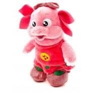 Луня-іграшка Лунтіка, Мульті-Пульт
