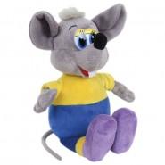 Мягкая игрушка серый мышонок Леопольд, Мульти-Пульти озвучена
