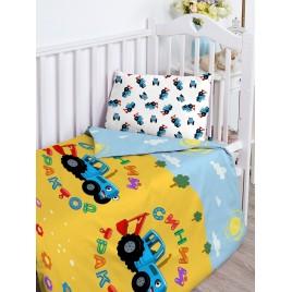 Комплект постільної білизни для малюків Синій трактор