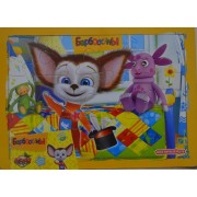 Мозаика-пазл Малыш и игрушки, Барбоскины