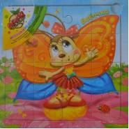 Пазл Бабочка-красавица
