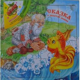 Пазл Сказка о золотой рыбке