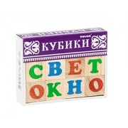 Кубики Русский алфавит