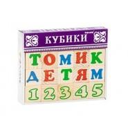 Кубики Русский алфавит с цифрами