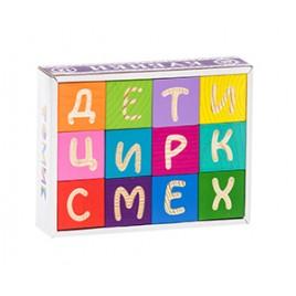Кубики Веселая азбука