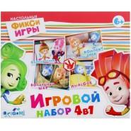 Игровой набор 4 в 1. Холодильник, Компакт-диск, Воздушный шар, Пылесос. Фиксики