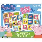 Подарочный набор 3 в 1. Peppa Pig, Свинка Пеппа