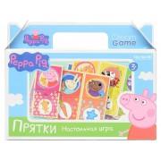 Настільна гра Хованки Peppa Pig