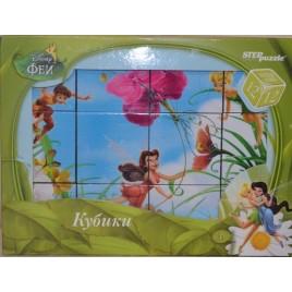 Кубики Феи Disney, 12 шт