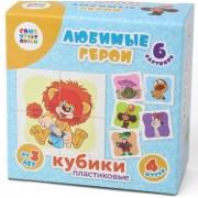 Кубики для малюків Улюблені герої-1, 4 шт