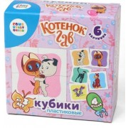Кубики для малюків Кошеня Гав, 4 шт