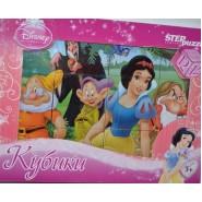 Кубики Белоснежка и семь гномов Disney, 12 шт