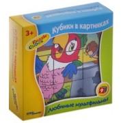 Кубики Любимые мультфильмы - Попугай Кеша, 9 шт
