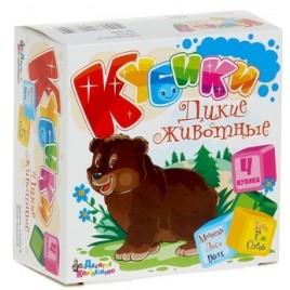 Кубики для малышей Дикие животные, 4 шт