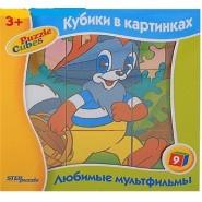 Кубики Любимые мультфильмы - Крошка Енот, 9 шт