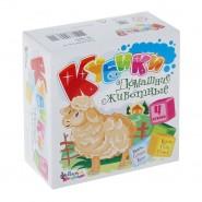 Кубики для малышей Домашние животные, 4 шт