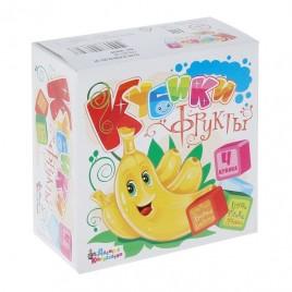Кубики для малышей Фрукты, 4 шт