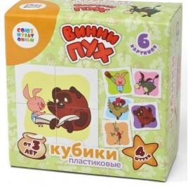 Кубики для малышей Винни Пух, 4 шт