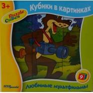 Кубики Любимые мультфильмы - Простоквашино, 9 шт