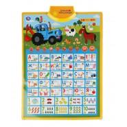 Сенсорный обучающий плакат Синий трактор