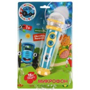 Микрофон Синий трактор