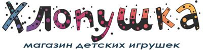 Интернет-магазин ярких игрушек